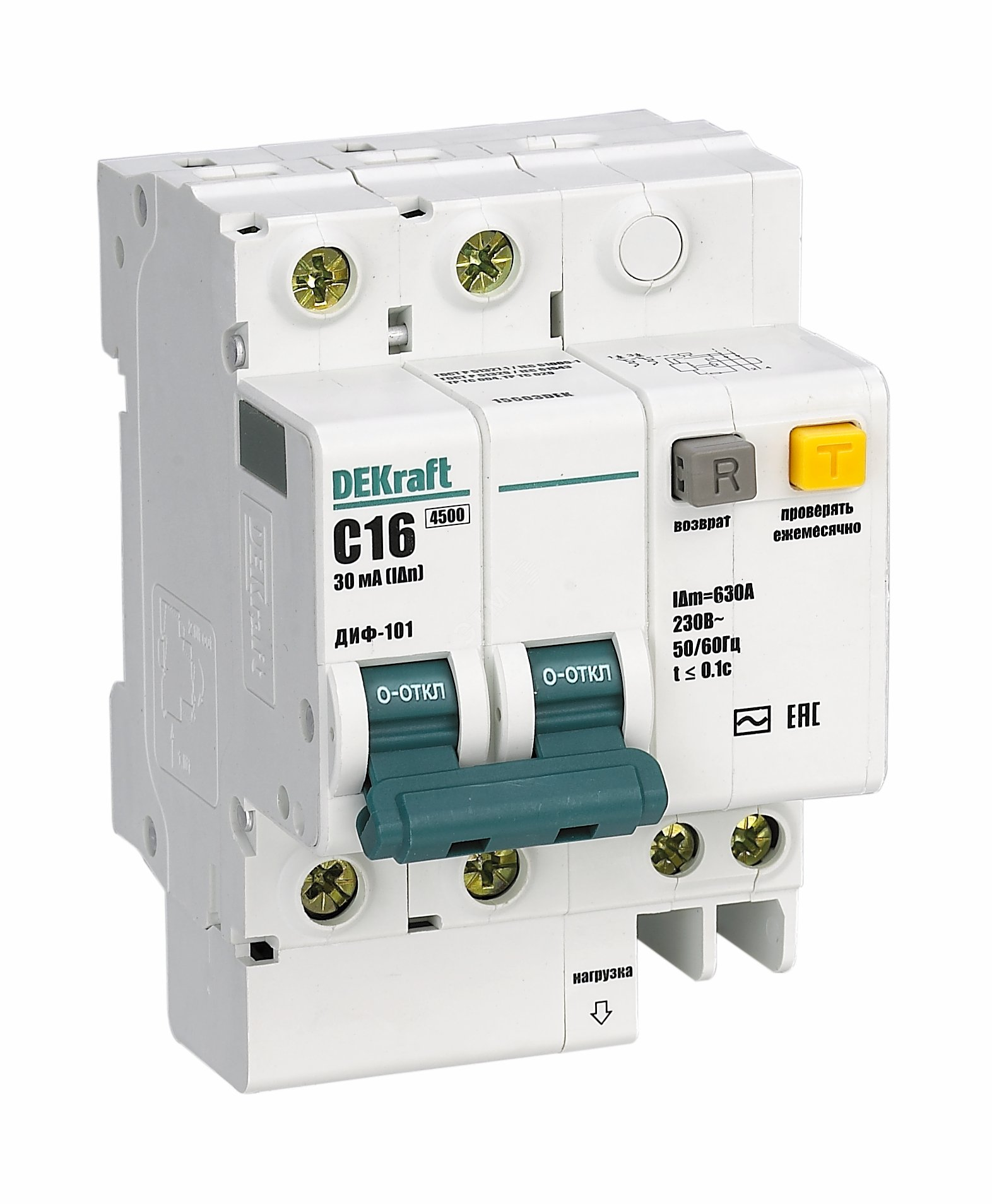 Выключатель автоматический дифференциальный ДИФ-101 4Р 40А 4,5кА 30мА тип АС х-ка С DEKraft 15024DEK
